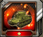 lightM2A1リスト絵.png