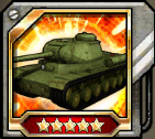 icon_tank_is_1.jpg